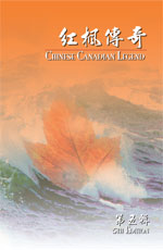 2004 CCL Cover