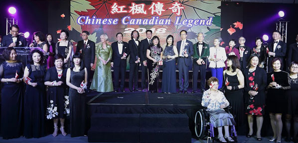 Chinese Canadian Legend Award Gala 2018